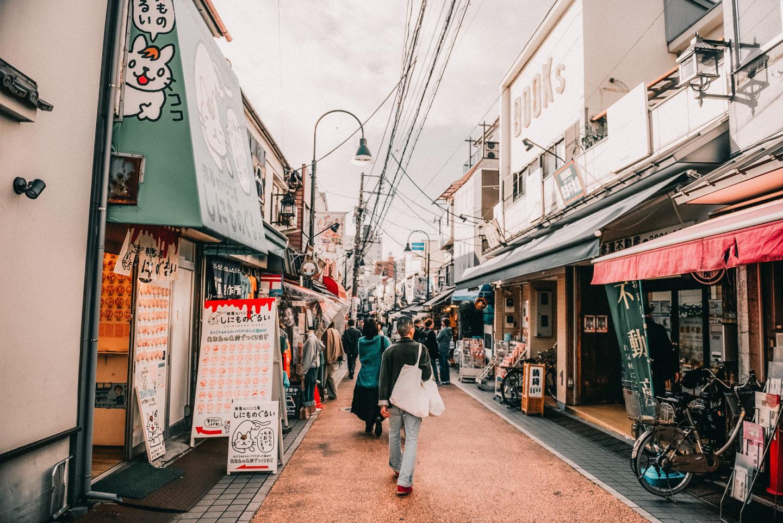 tokyo itinerary yakana