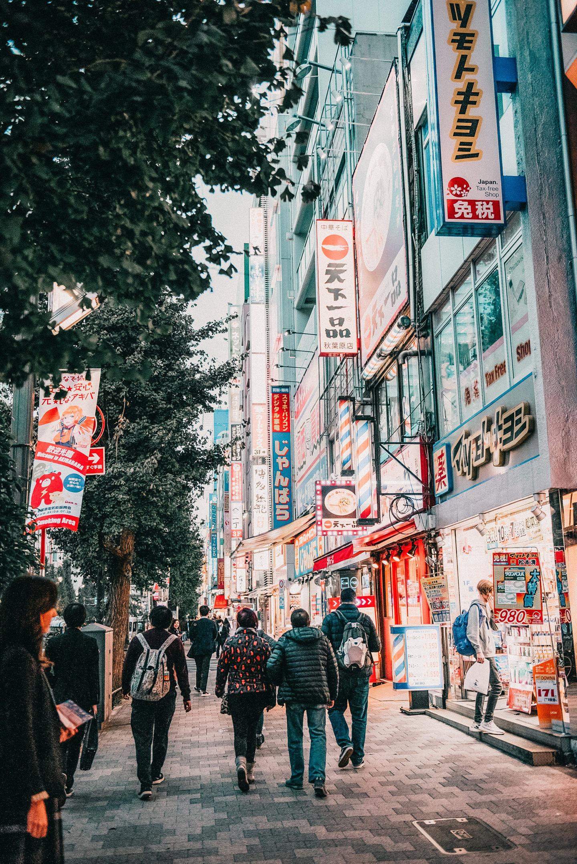 tokyo itinerary akihabra